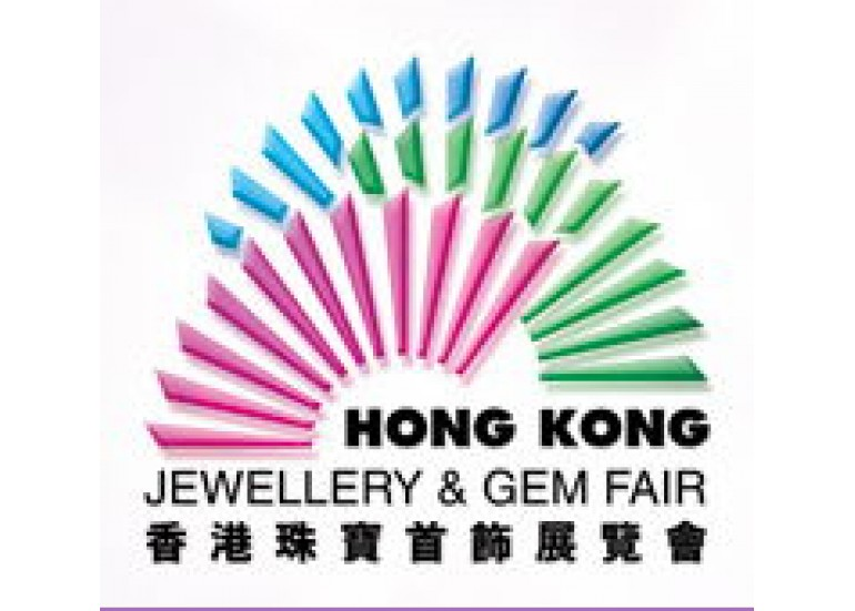 "During 18-22 September 2015, we will be exhibiting at the ""September Hong Kong Jewellery  and"