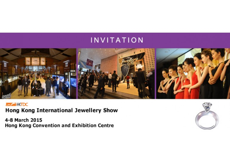 Hong Kong International Jewellery Show